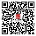深圳展览设计搭建微信公众号