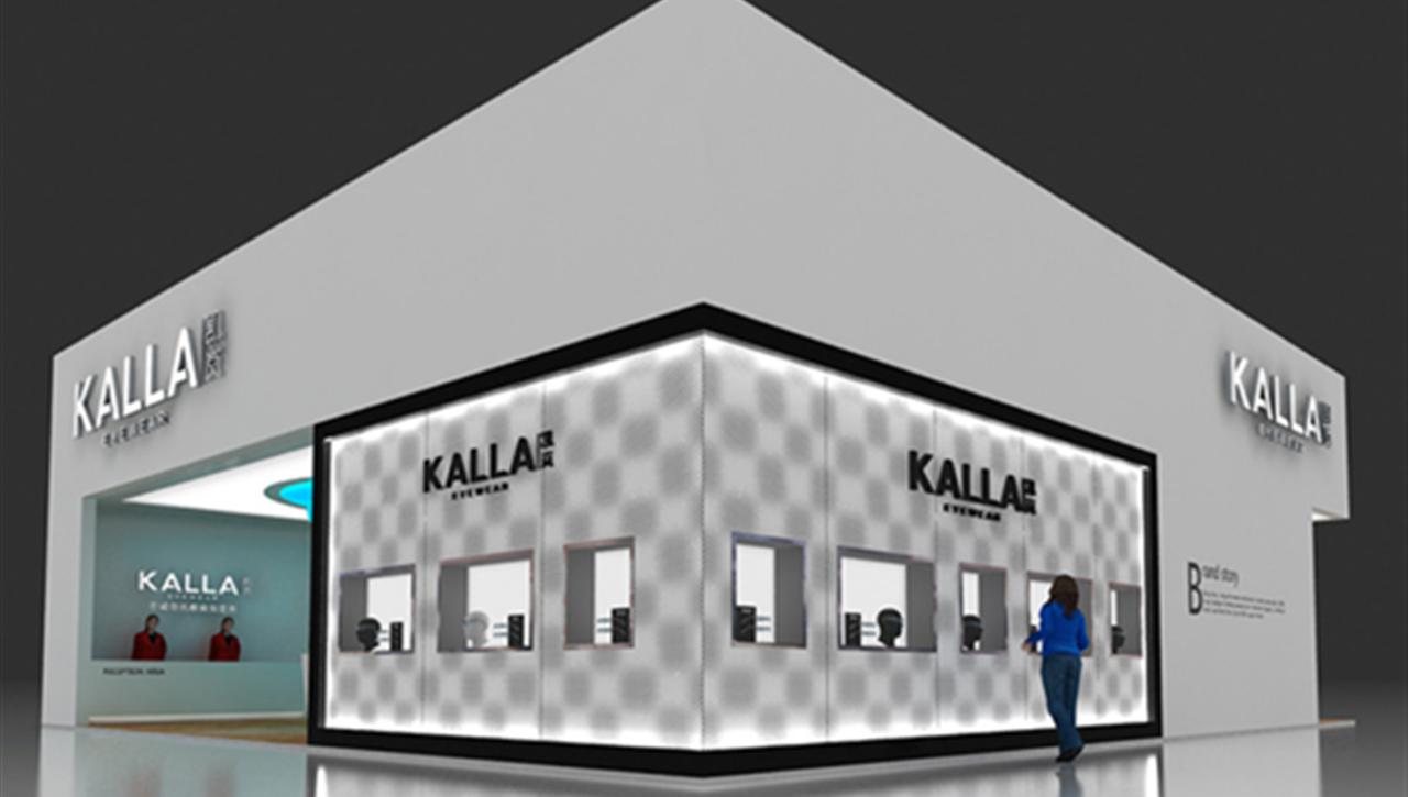 亚太国展--凯岚眼镜展台设计搭建