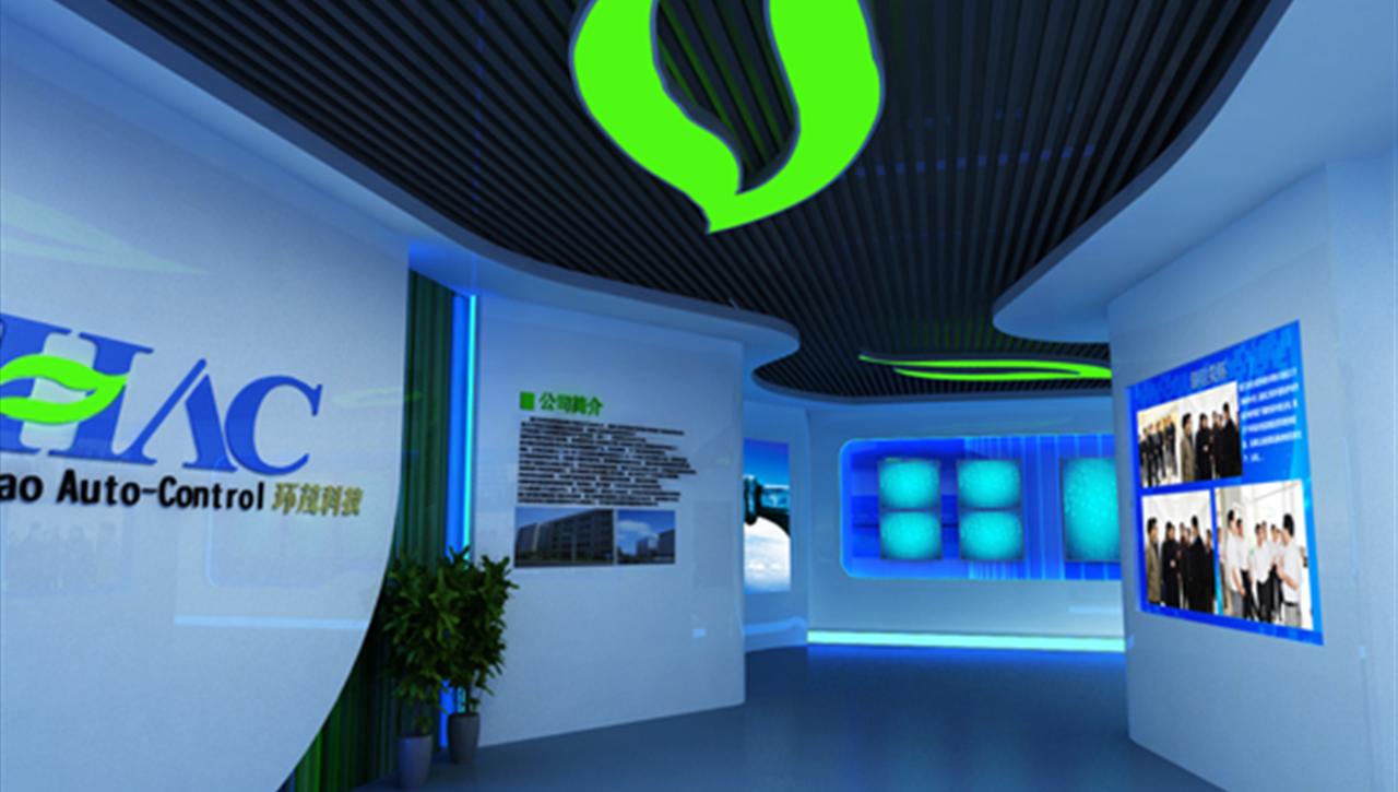 亚太国展--环茂科技展厅设计施工