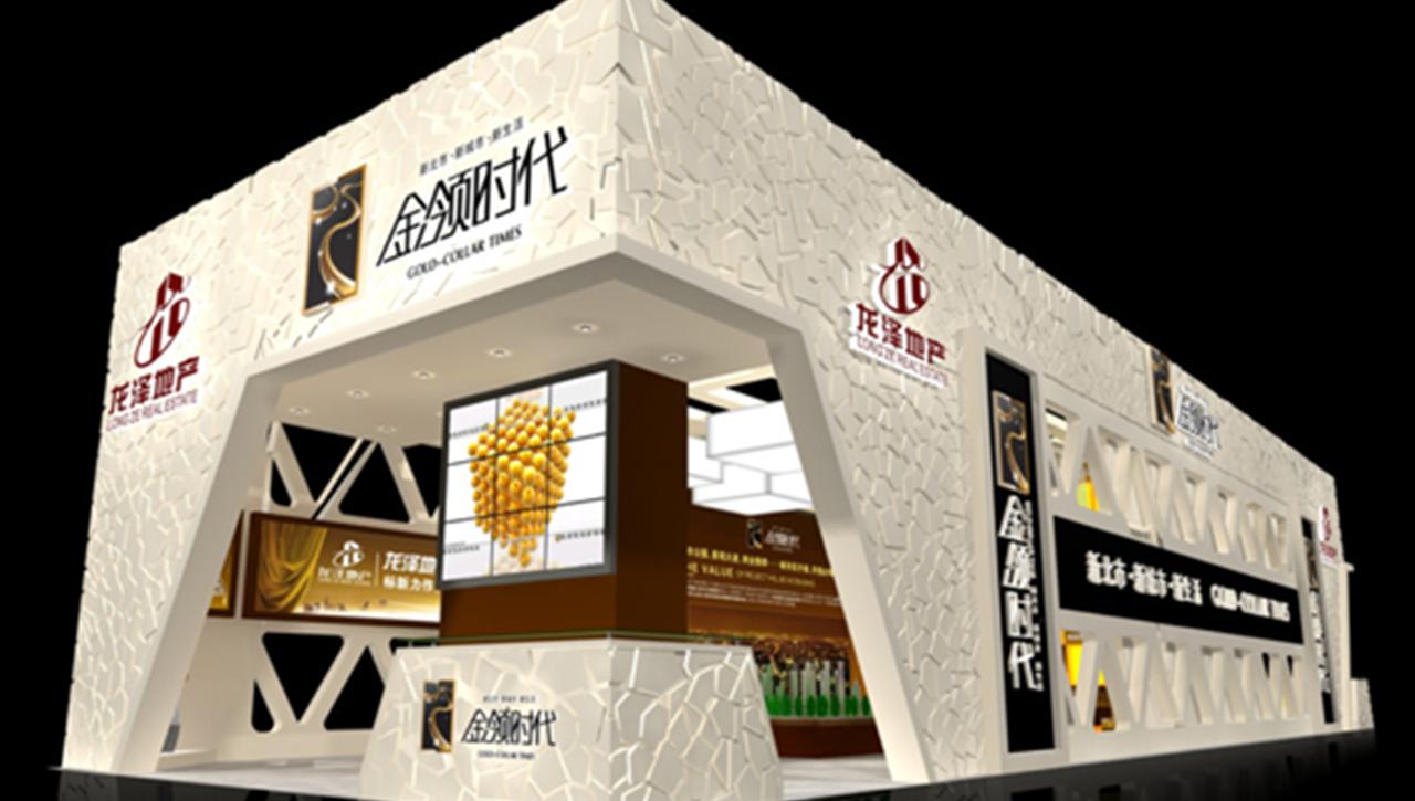 亚太国展--龙泽地产展台设计搭建