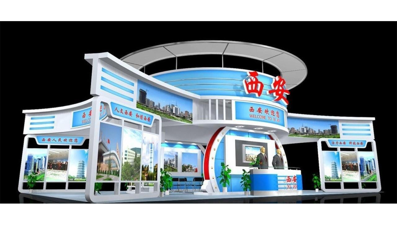 亚太国展--西安展团展台设计搭建