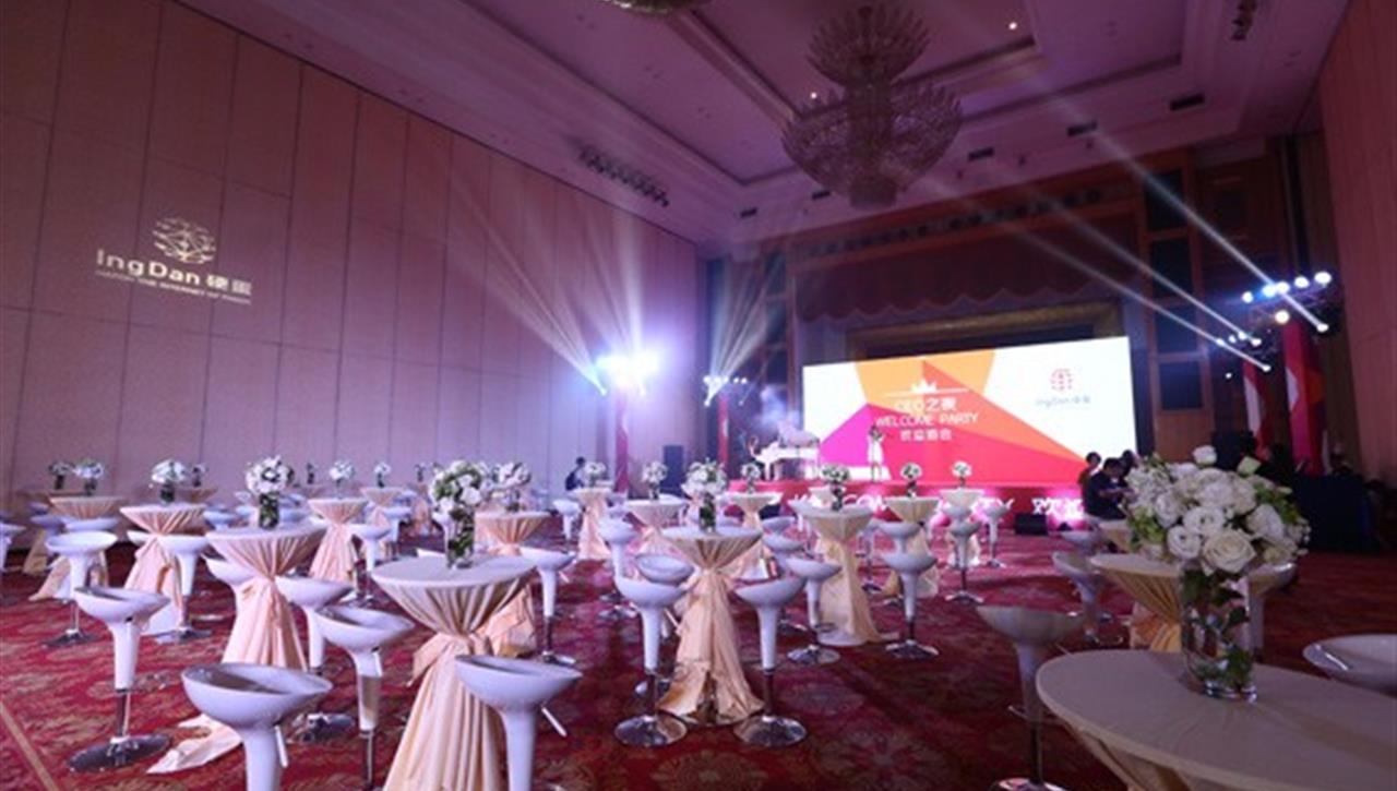 亚太国展--CEO之夜欢迎酒会
