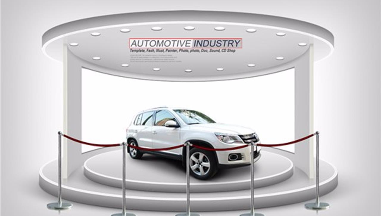 亚太国展--汽车品牌巡展