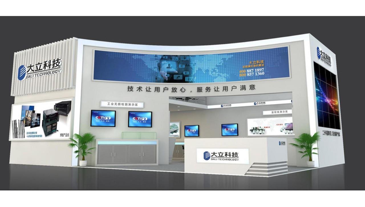 亚太国展--大立科技展台设计搭建