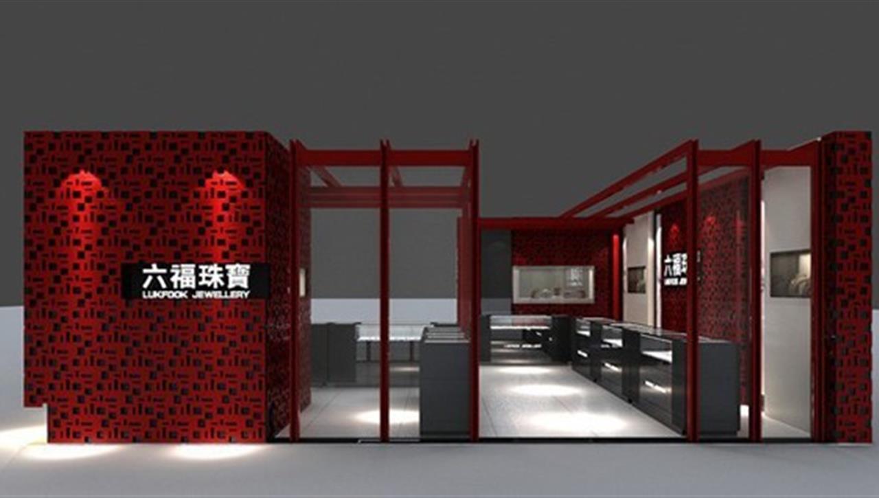 中外联合--六福珠宝专卖店设计施工
