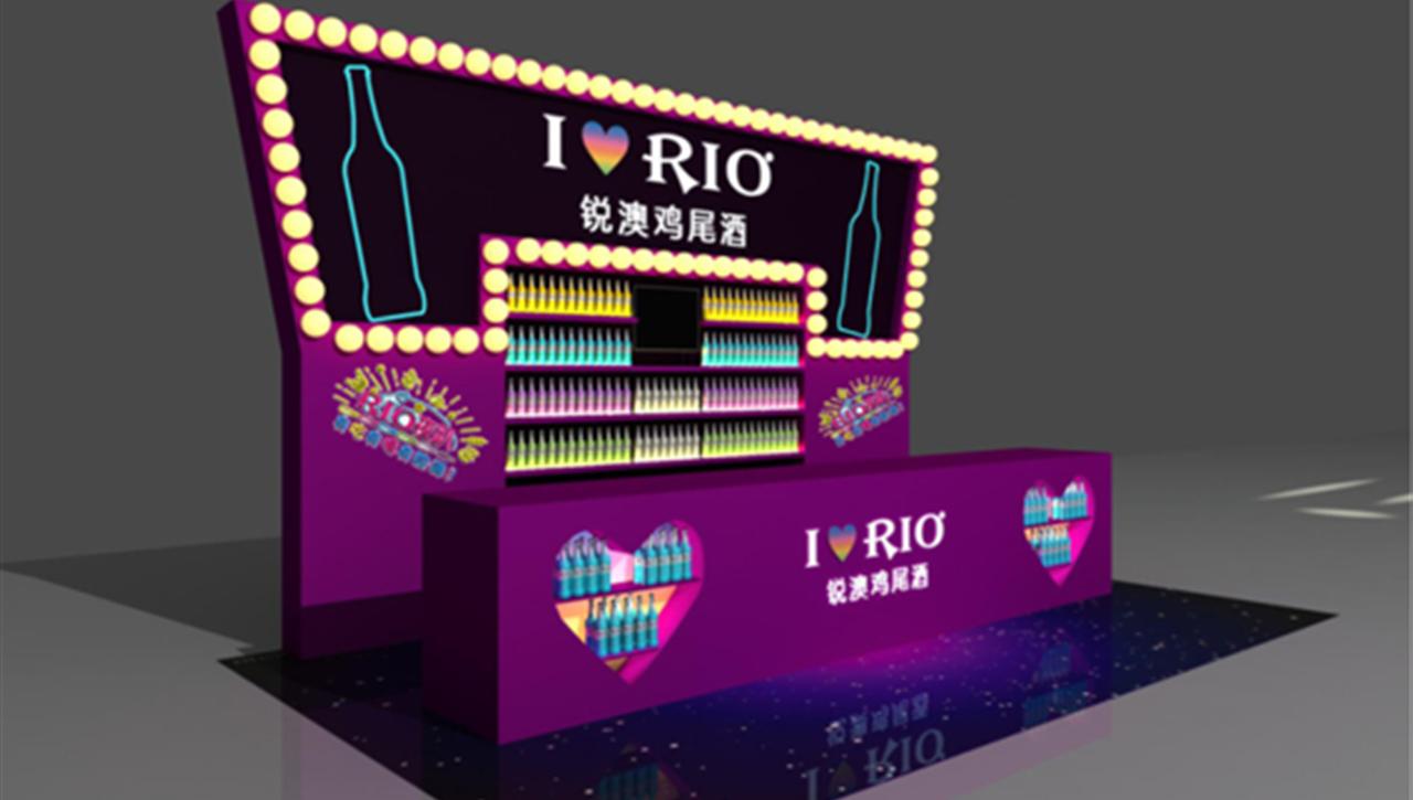 中外联合--IRIO专柜设计施工