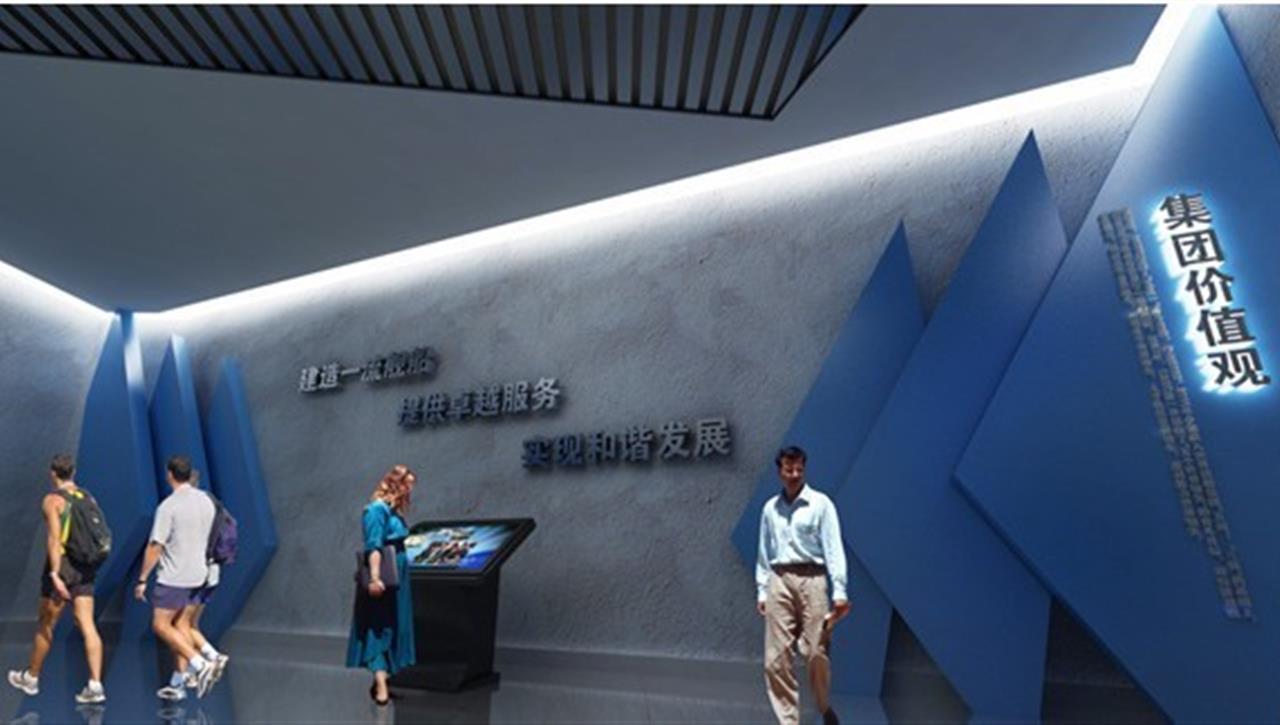 中外联合--能源集团展厅设计施工